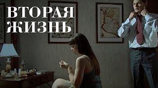 ВТОРАЯ ЖИЗНЬ ФЕДОРА СТРОГОВА. Фильм