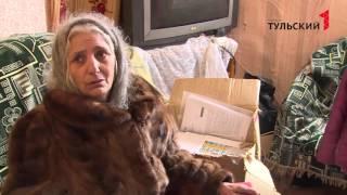 Неделя спустя: как теперь живут плехановские цыгане
