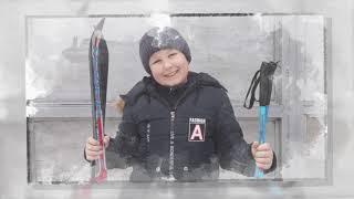 Зимний отдых Жени и Андрея 2019