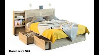Комплекты кровати Шервуд-3 (обзор)