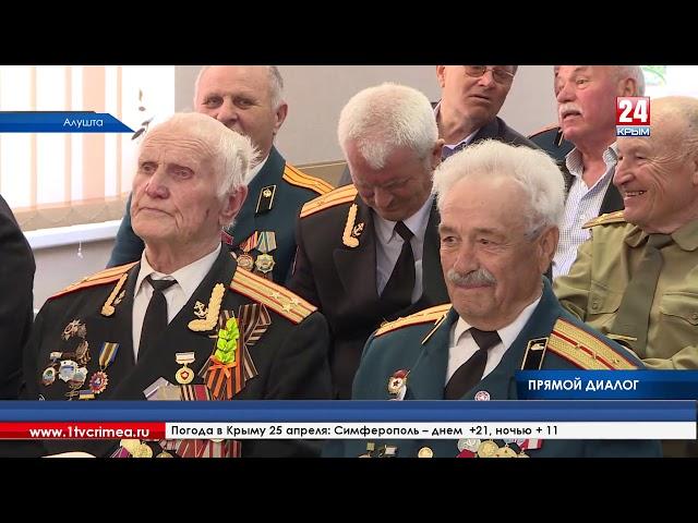 Прямой диалог депутат Госдумы Андрей Козенко встретился с ветеранами Алушты и Ялты