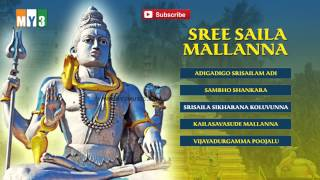 Sreesaila Mallanna - Mallikarjuna Swamy Songs - Bakthi Jukebox