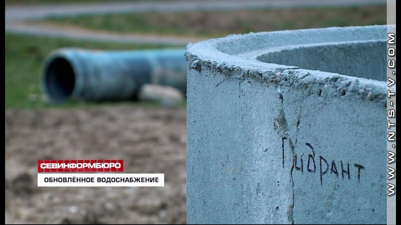 Текущий ремонт системы водоснабжения