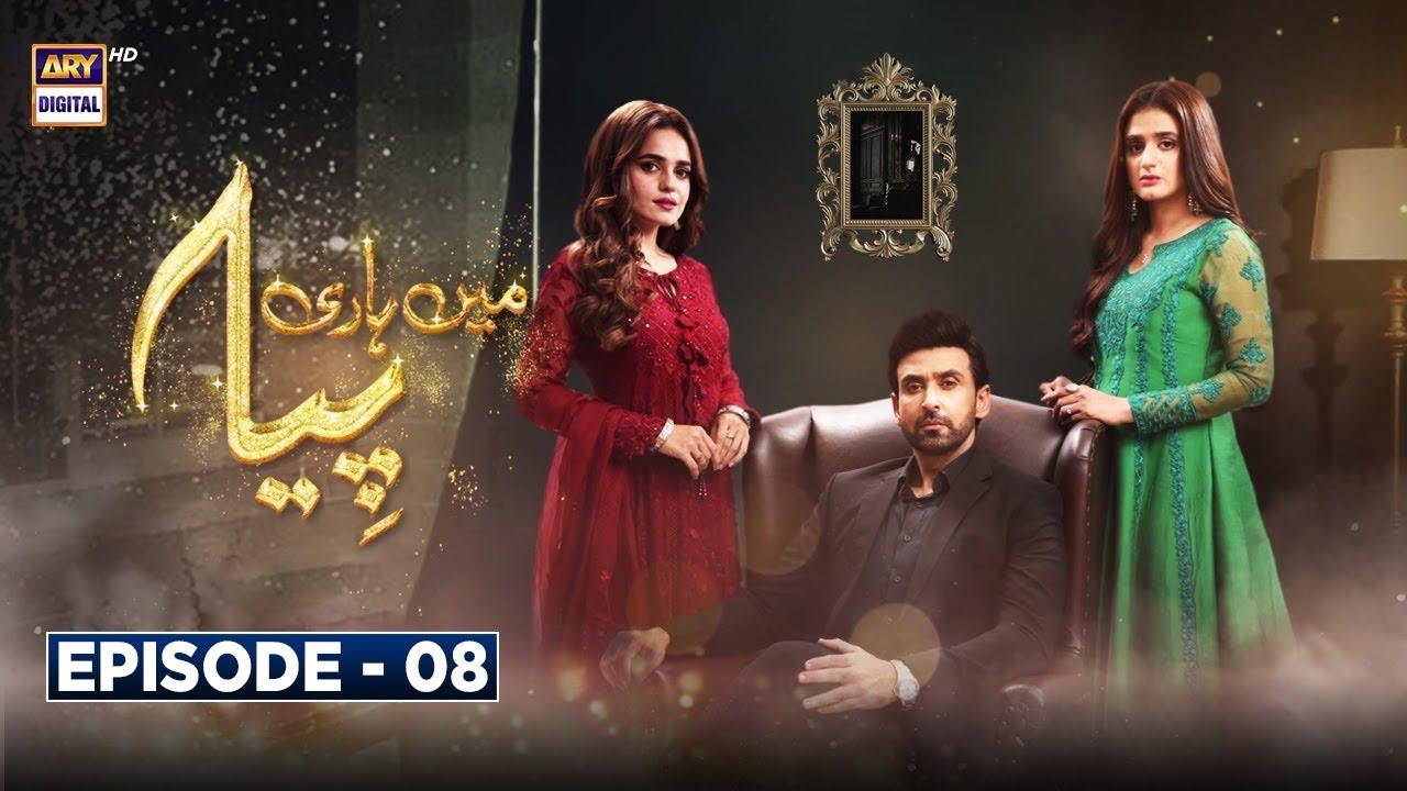 Download Mein Hari Piya Episode 8 [Subtitle Eng] - 14th October 2021 - ARY Digital Drama
