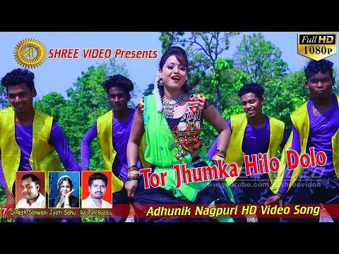 Tor Jhumka Hilo Dolo   तोर झुमका हिलो डोलो   New Nagpuri Song 2017   Dinesh Sonwani   Shree Video