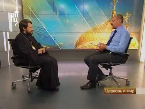 Православие и католицизм. Церковь и мир