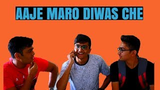 AJE MARO DIWAS CHE | DUDE SERIOUSLY