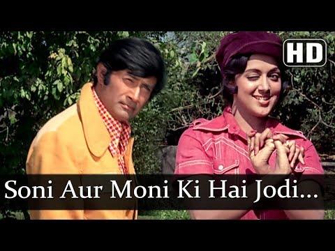 Soni Aur Moni Ki Hai Jodi (HD) - Amir Garib Songs - Dev Anand - Hema Malini - Old Bollywood Songs