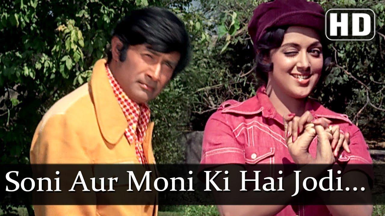 Vikram thakor and mamta soni gujarati movie | vagi karje katari.