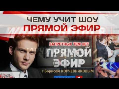 ТВ шоу   индустрия низменности - Видео онлайн