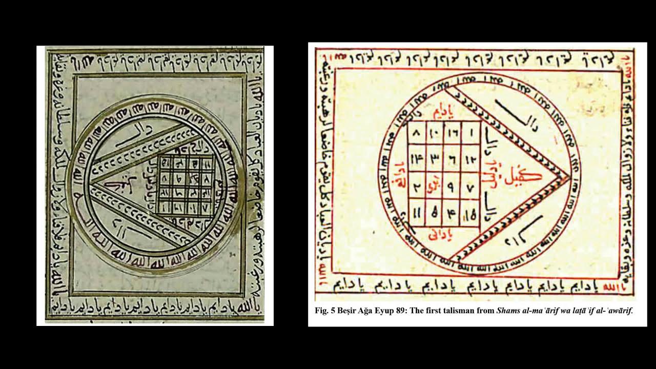 Sun of Knowledge by Ahmed Al-Buni Course   White Magic Mastery