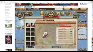 игра Война Пиратов