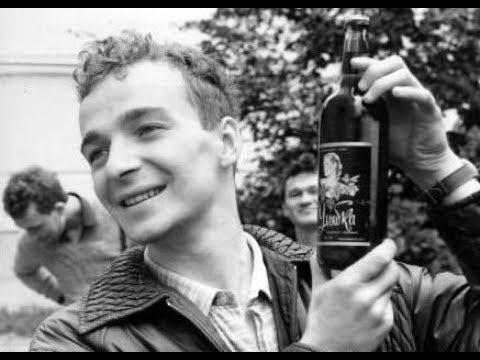 Вова Синий и Братья по Разуму - Самогон