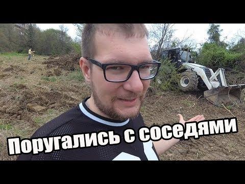 ПОНЕСЛАСЬ. Поругались с соседями, разровняли участок / Дома в Сочи