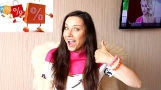 Клевые Online покупки !Как можно сэкономить с lolcost!!!!!