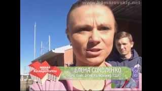 Пожарные в США бесплатно консультируют по вопросам детской безопасности в транспорте - Комаровский