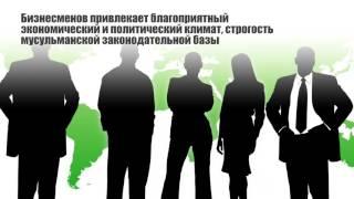Зарегистрировать компанию в ОАЭ онлайн из Самары(, 2015-12-25T11:28:17.000Z)