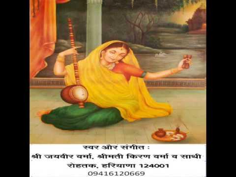 GIRDHAR KI BANSI PYARI JI (Meera Bai sabad vani)