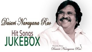Video Darshaka Ratna Dasari Narayana Rao || Hit Songs || Jukebox download MP3, 3GP, MP4, WEBM, AVI, FLV November 2017