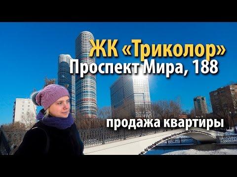 Купить квартиру в Москве, база квартир Москвы