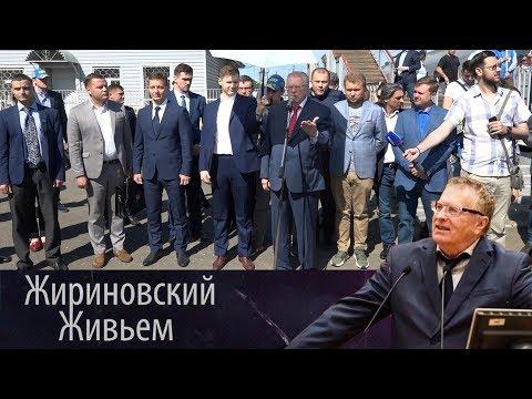 Агитпоезд ЛДПР. г. Струнино, Владимирская область