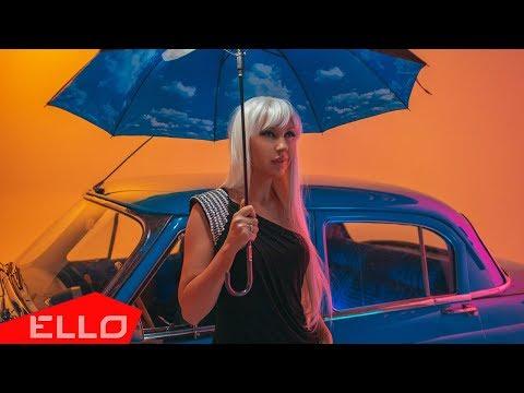 Наталия Иванова - Найди меня / ELLO UP^ /
