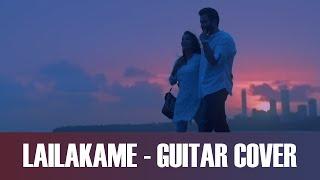 Lailakame | Guitar | Ezra | Deepu George Vazhayil | Paadunnu Priya Raagangal