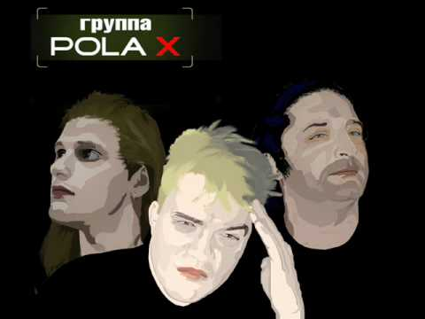 """Группа """"Pola X"""": песня """"Ультрафиолет"""""""