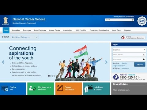 How to register on National Career Service Portal -Tutorial - See the Unseen