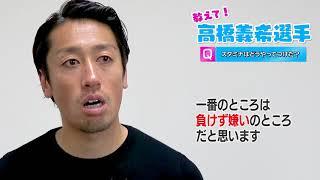 第6回サガン鳥栖チャンネル(2018)