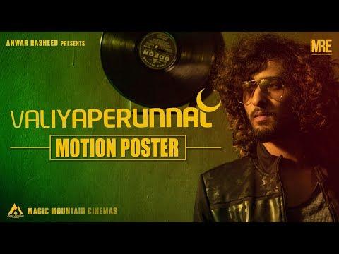 [PHOTO] Valiya Perunnal poster: Dhanush unveils the poster of Shane Nigam's upcoming film