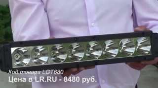 LED Светодиодные фары для OFF-ROAD(Автомобильная светодиодная оптика для OFF-ROAD - LED светодиодные фонари завоевывают все большую популярность...., 2013-07-15T21:53:40.000Z)