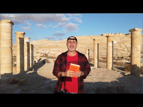 ¿Cómo Y Qué Se Comía En Tiempos Bíblicos?