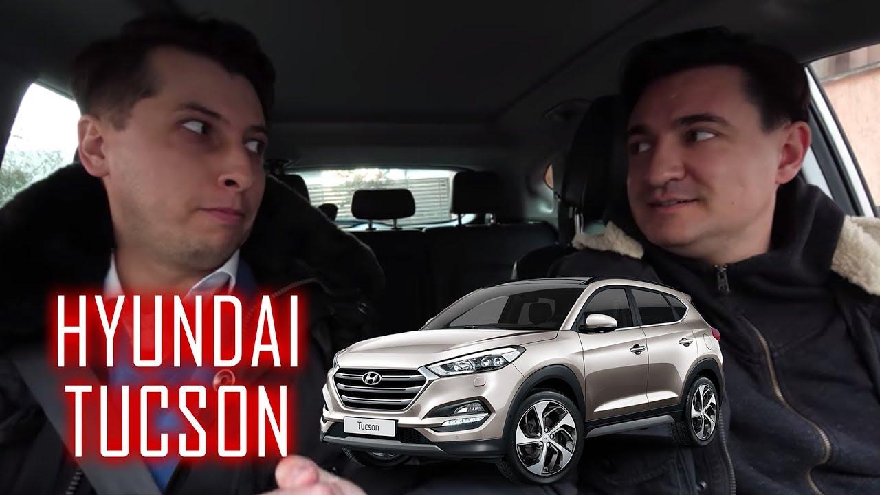 Hyundai Tucson cu George Buhnici și Ovidiu Țifui (185 cm) - Cavaleria.ro