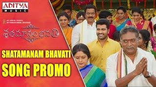 Download Hindi Video Songs - Shatamanam Bhavati Song Promo  || Shatamanam Bhavati Song Promo  || Sharwanand, Anupama Parameswaran