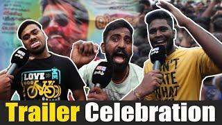 Viswasam Trailer #THALA Fans Celebration Rohini Silver Screen | Ajith Kumar, Nayanthara | Siva