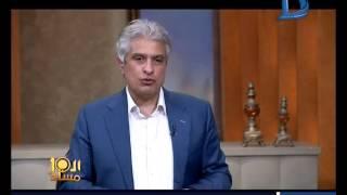 العاشرة مساء|العاشرة مساء مع وائل الإبراشي حلقة 24-6-2016.. ونجوم مسلسل راس الغول