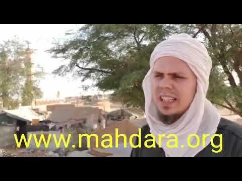 Studying in Mauritania
