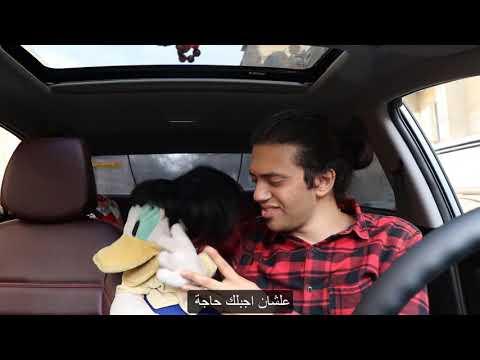 ينفع الي حصل فى الفيديو دة مع بطوطة  - ابانوب فلكس عيد الحب 2019