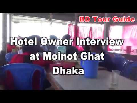 Hotel Owner Interview at Moinot Ghat Dohar, Dhaka