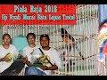Piala Raja  Uji Nyali Tjokro Murai Batu Lepas Trotol Dikelas Ring Maharaja  Mp3 - Mp4 Download