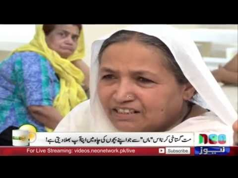 Neo Pakistan 7 June 2016 | Old Age Home