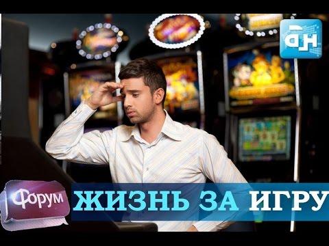 Видео Белорусское казино