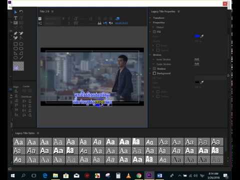 09- Adobe Premiere, Karaoke Text Running (Learn Together@Setec Institute). SO6