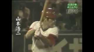 1979年7月24日 神宮球場で行われたオールスター第3戦 全セの山本浩二(広...