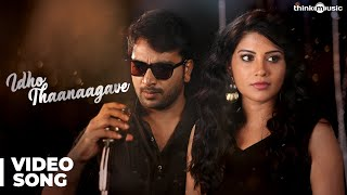 Adhe Kangal Songs Video Songs HD | Kalaiyarasan, Sshivada, Ghibran