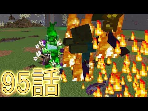 【Minecraft】お花と魔術と工業のマインクラフト95話【ゆっくり実況】
