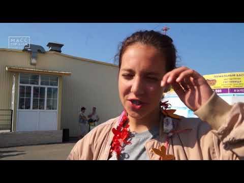 «Кредо» встретили на Камчатке | Новости сегодня | Происшествия | Масс Медиа