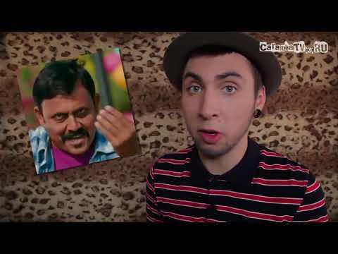 Горько! (2013) — смотреть онлайн — КиноПоиск