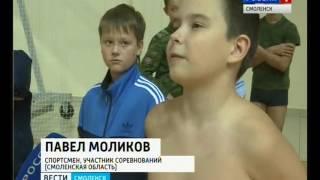В Смоленске прошло первенство России по сумо